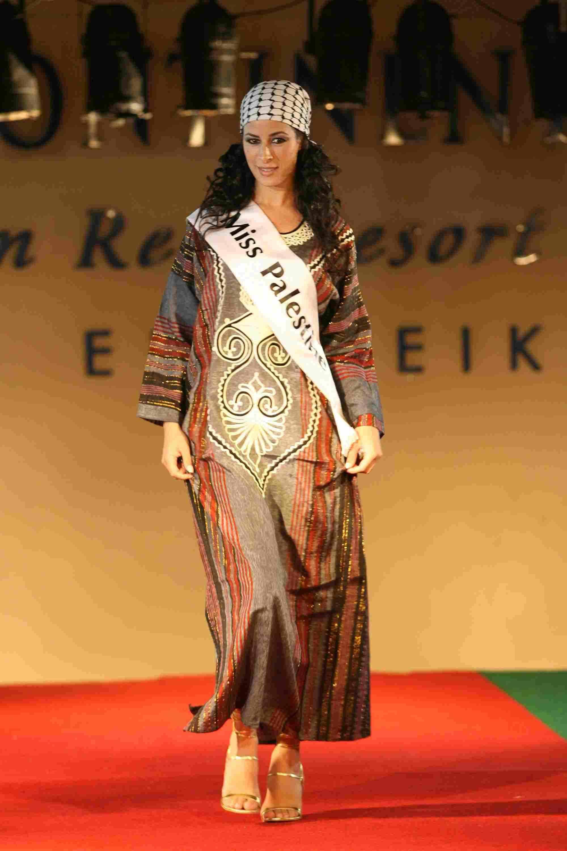 Miss palestine 2 full video 1